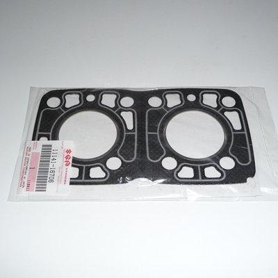 GASKET, CYLINDER HEAD - RG250W