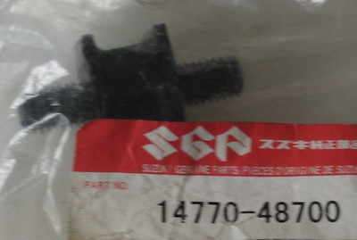 DAMPER, MUFFLER - TS125, TS50