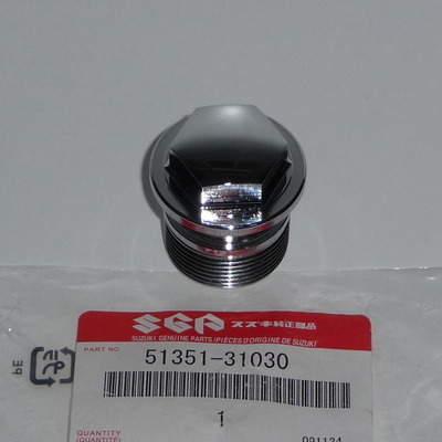 CAP, FORK TOP - GT750, RE5, GS750, GS550