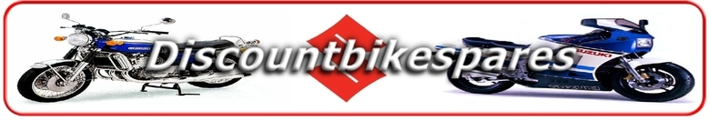 Discountbikespares, site logo.
