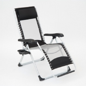 Ratak Relaxer Chair, Black/Grey