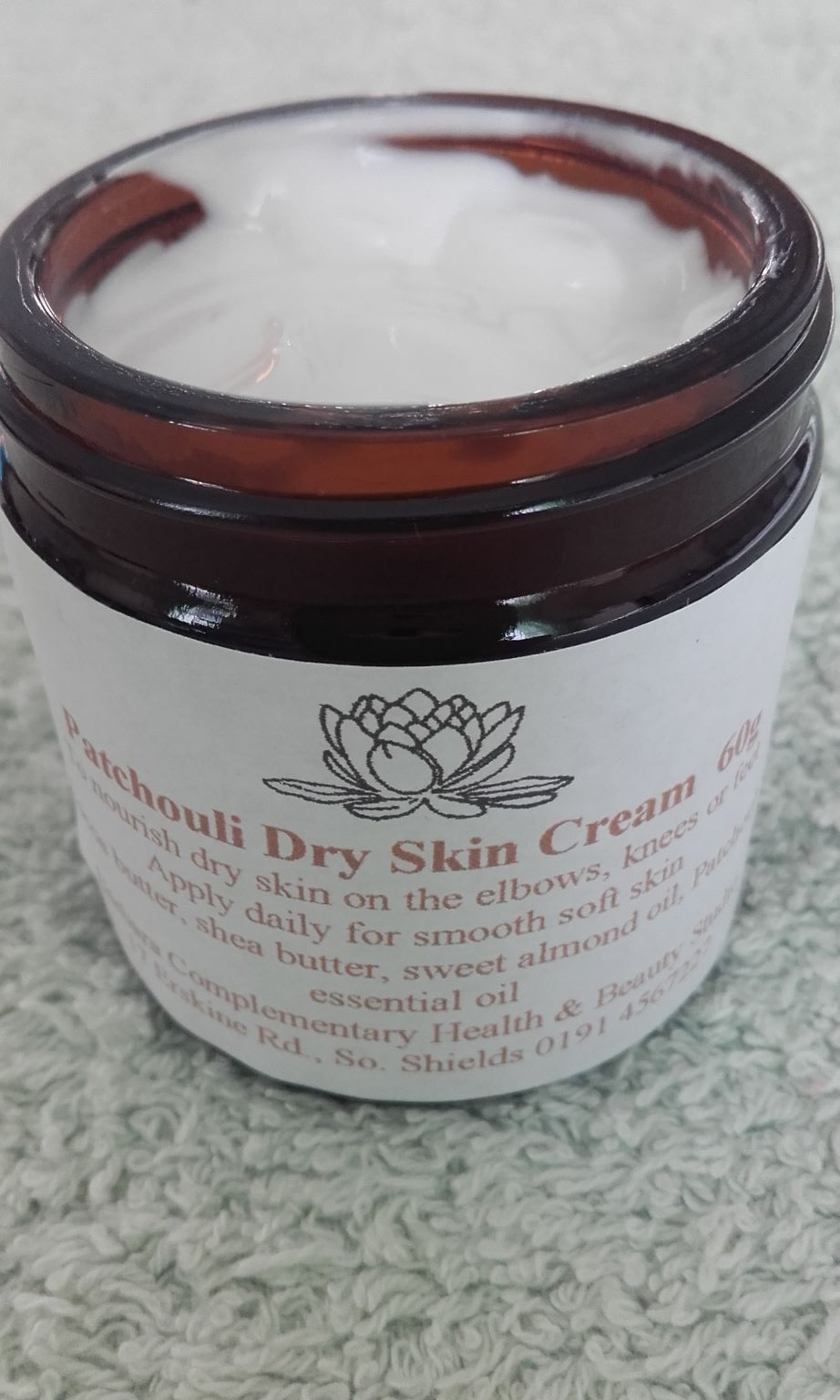 Patchouli Dry Skin Cream (60g)