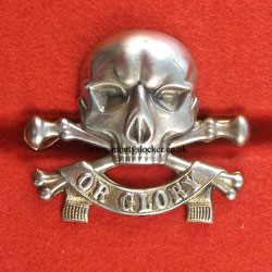 17/21st Lancers Cap Badge