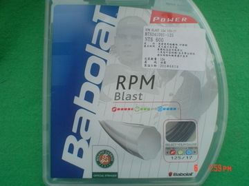 Babolat RPM Blast Tennis String 12m Set  (1.25mm/17 )