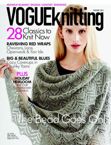 VKH 15 Cover