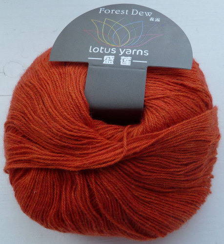 Forest Dew - 4ply - 08 Rust