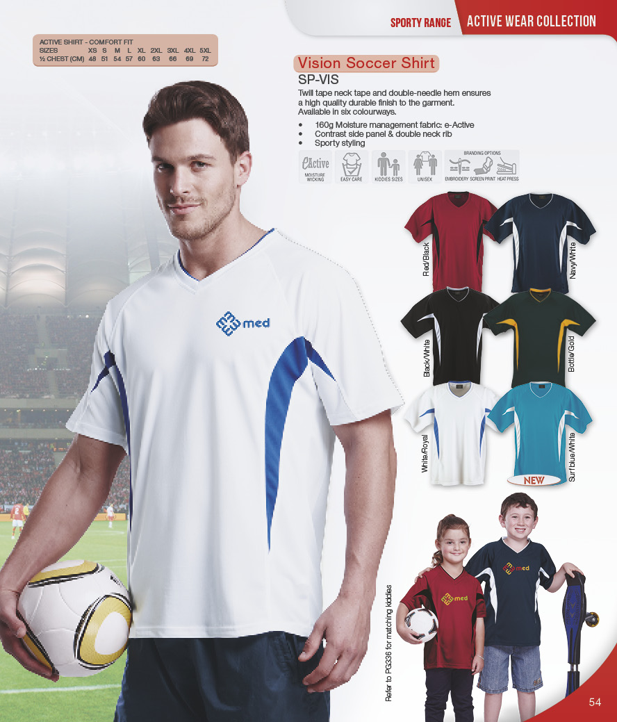 sp-vis vision sports shirt