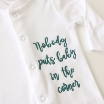 Nobody puts baby in the corner baby grow sleepsuit