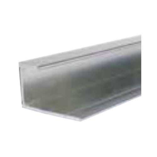 Silver Decorative Cladding Edge Trim 8mm x 2.6m