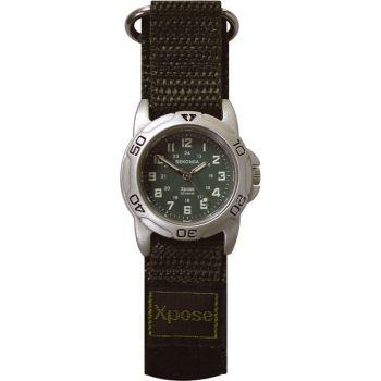 Sekonda Xpose Unisex Velcro Strap Green Boys Wrist Watch
