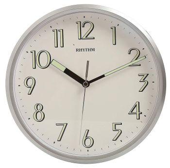 Glow In The Dark Rhythm Silver Wall Clock