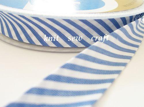 striped bias binding 18mm fabric trimming blue white candy stripe 016