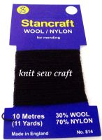 Darning Thread Made By Stancraft Black Sock Wool