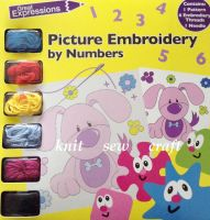 embroidery by numbers kit cross stitch crafts set