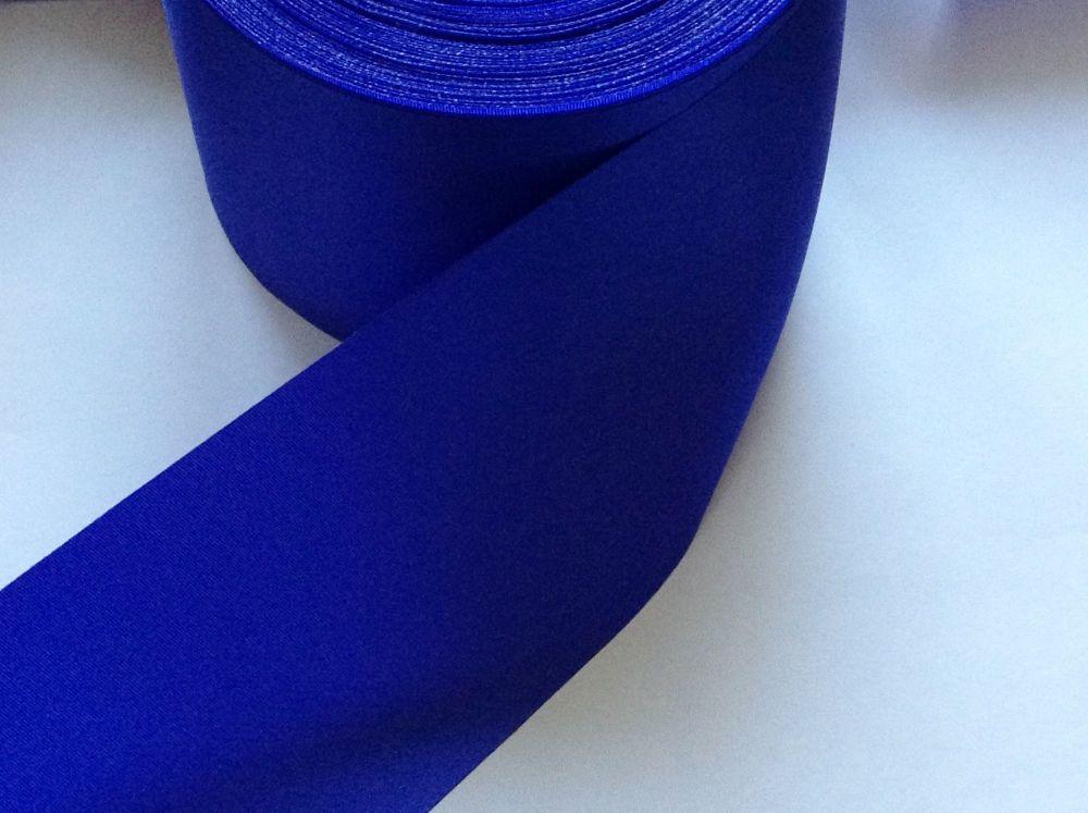 Royal Blue Blanket Binding 72mm Wide Satin Fabric Ribbon