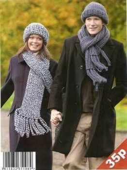 Wendy Pampas Knitting Pattern 108 Hat and Scarf