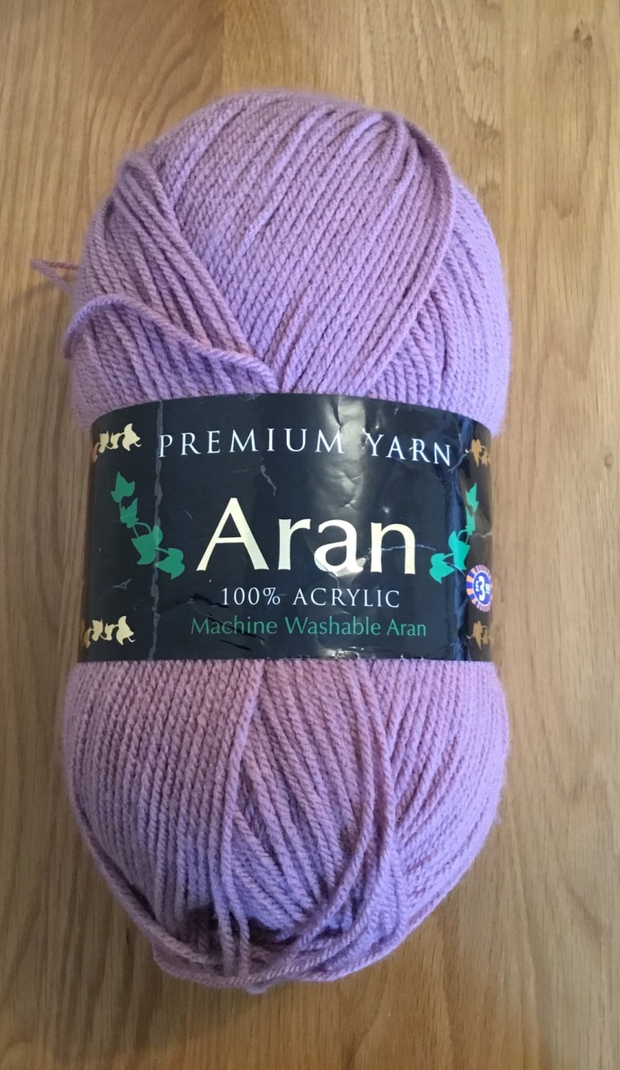 Premium yarn aran - light purple