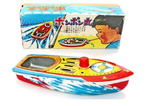 Japanese Pop Pop Boat. Boxed - features a Red Light on the Deck.