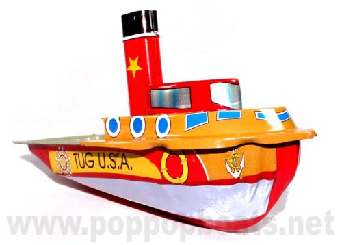 Pop Pop Tug Boat USA.