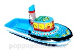 Jumbo Pop Pop Tug Boat - Hand Painted. Sky Blue / White