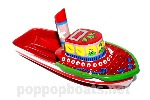 Jumbo Pop Pop Tug Boat - Hand Painted. Red Base Colour.