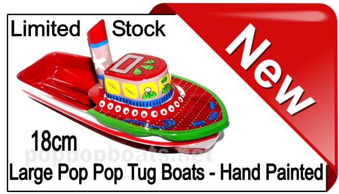 large pop pop tug boats hand painted
