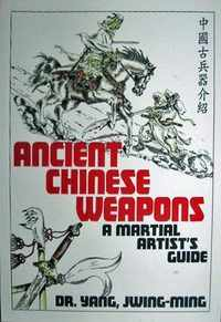 ANCIENT CHINESE WEAPON