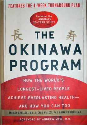 THE OKINAWAN PRGRAMME