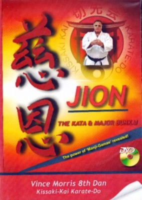 Jion - The Kata and Major Bunkai