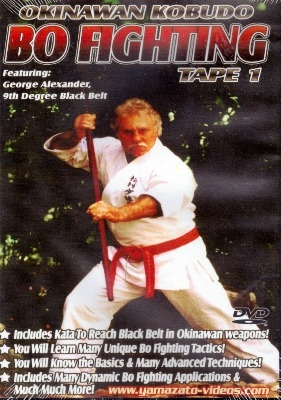 Okinawan Kobudo Bo Fighting - Tape 1