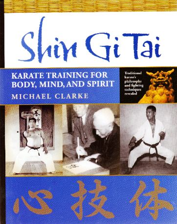 shin gi tai - karate training for body mind and spirit