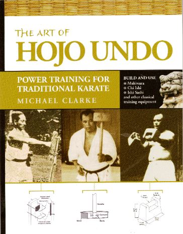 the art of hojo undo - power training for traditional karate