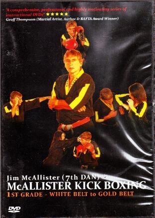 DVD-mcallisterkickboxing1stgradewhitetogold