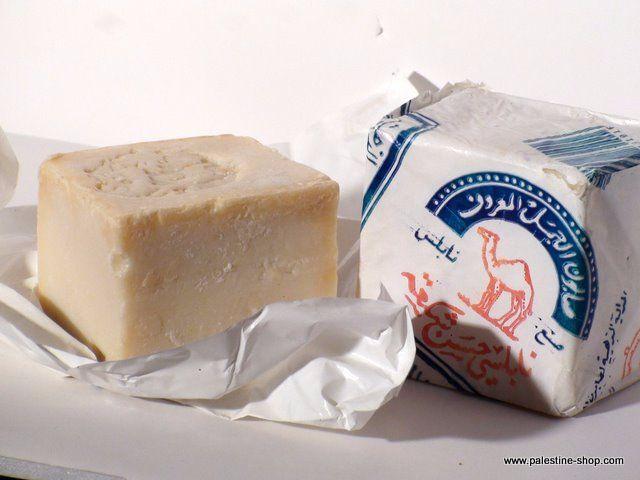 Jamal olive oil soap