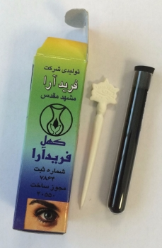 Natural Eyeliner boxed  (Sormeh) - Black