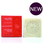 Argan Gentle Exfoliating Soap bar - Terre d'Oc