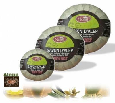 <!--020-->Aleppo Jasmine  Oil Soap 100g - Najel