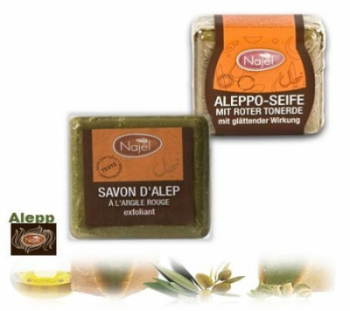 Aleppo Exfoliant  Red Clay  Soap 100g