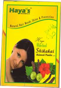 <!--040-->Shikaki - Natural hair cleanser & detangler 100g HAYA