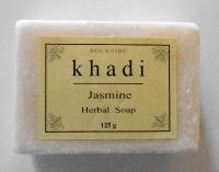 Jasmine Herbal Soap with Neem - Khadi 125g