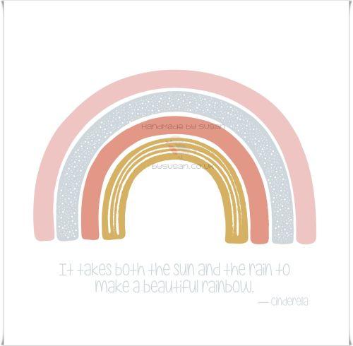 Rainbow 'e'