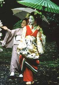 GEISHA  / JAPANESE CULTURE WEAR