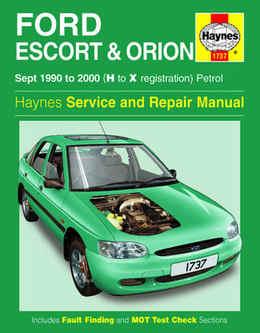 ford escort 1995 руководство