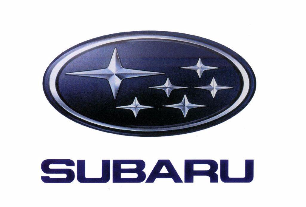 Subaru® Engine Reconditioning in Perth and Western Australia