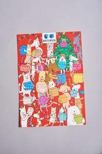 This Advent Calendar is from Battersea Dogs and Cats Home