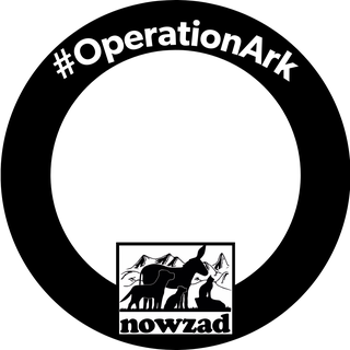 Donate here for Nowzad and #OperationArk
