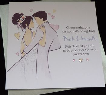 Bride & Groom Wedding Card (4)