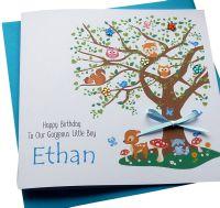 Woodland Tree Card / Blue Theme