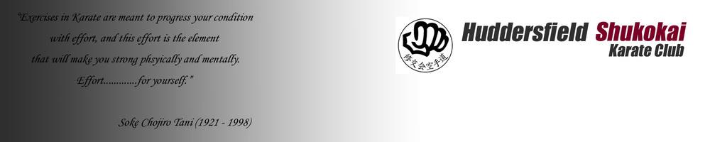 Huddersfield Shukokai Karate Club, site logo.