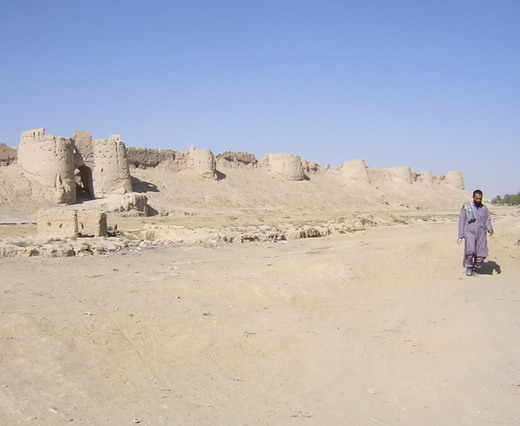 Farah fort